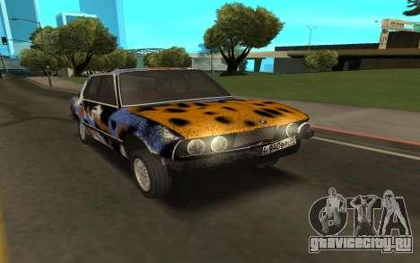 BMW E28 для GTA San Andreas