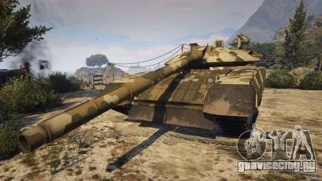 T-100 Varsuk для GTA 5 вид слева