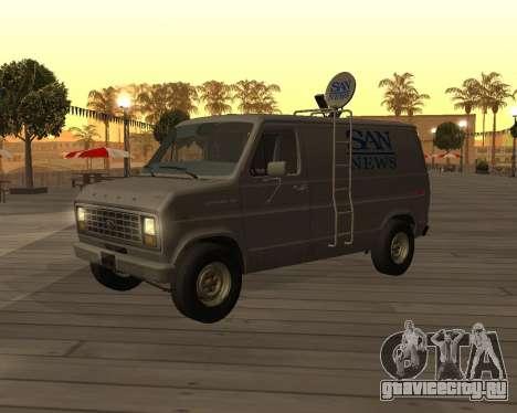 Е150 Форд Фургон для GTA San Andreas вид слева