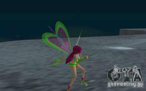 Fairy Roxy from Winx Club Rockstars для GTA San Andreas четвёртый скриншот