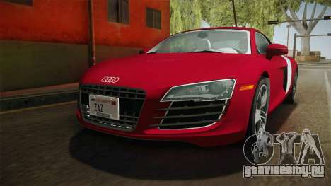 Audi R8 Coupe 4.2 FSI quattro US-Spec v1.0.0 YCH для GTA San Andreas
