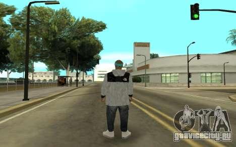 Varios Los Aztecas 2 для GTA San Andreas третий скриншот