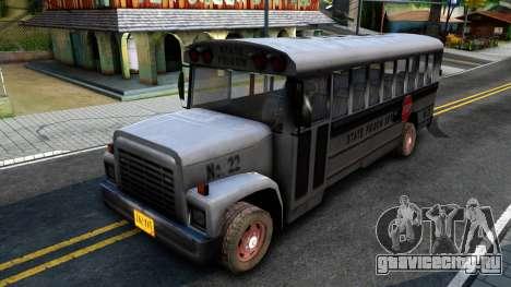 Prison Bus Driver Parallel Lines для GTA San Andreas