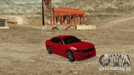 Dodge Charger R/T 2015 для GTA San Andreas вид справа