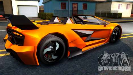 GTA V Pegassi Lampo Roadster для GTA San Andreas вид справа