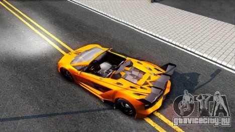 GTA V Pegassi Lampo Roadster для GTA San Andreas вид сзади