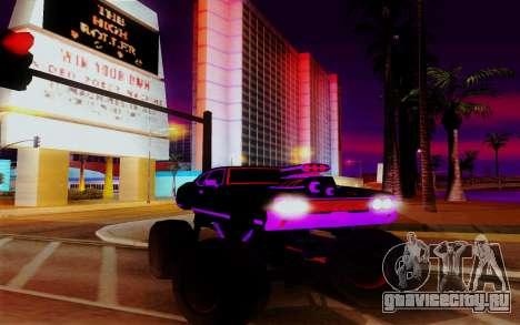 Cyber Sabre XL для GTA San Andreas