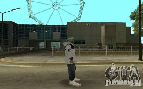 Varios Los Aztecas 2 для GTA San Andreas второй скриншот