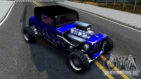 Duke Blue Hotknife Race Car для GTA San Andreas вид слева
