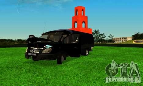 ГАЗель 3302 Длинная для GTA San Andreas