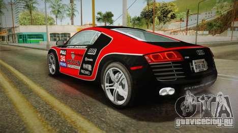 Audi R8 Coupe 4.2 FSI quattro US-Spec v1.0.0 YCH для GTA San Andreas колёса