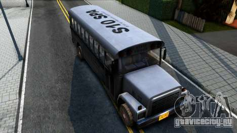 Prison Bus Driver Parallel Lines для GTA San Andreas вид сзади