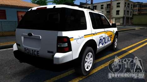 Ford Explorer Slicktop Metro Police 2010 для GTA San Andreas вид сзади