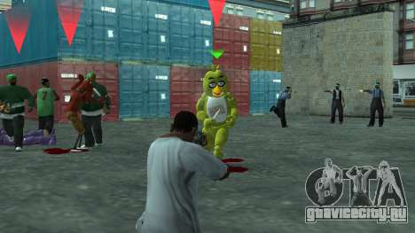 Five Nights At Freddys для GTA San Andreas пятый скриншот
