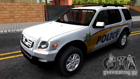 Ford Explorer Slicktop Metro Police 2010 для GTA San Andreas