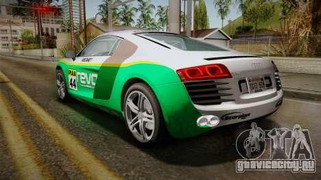 Audi R8 Coupe 4.2 FSI quattro EU-Spec 2008 для GTA San Andreas колёса