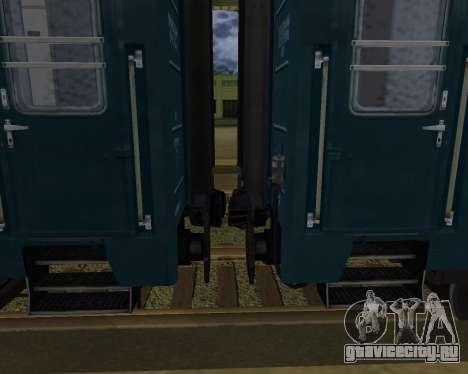 Плацкартный вагон для GTA San Andreas