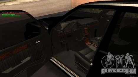 Mercedes-Benz W124 E500 Armenian для GTA San Andreas вид сбоку