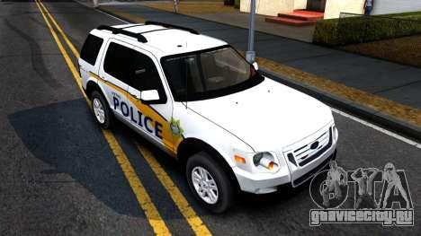 Ford Explorer Slicktop Metro Police 2010 для GTA San Andreas вид справа