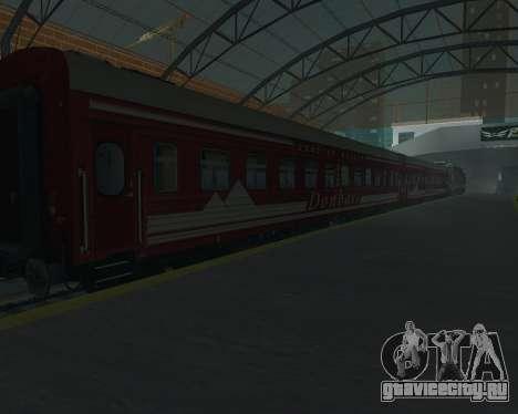 Купейный вагон Донецк-Mосква для GTA San Andreas вид сзади