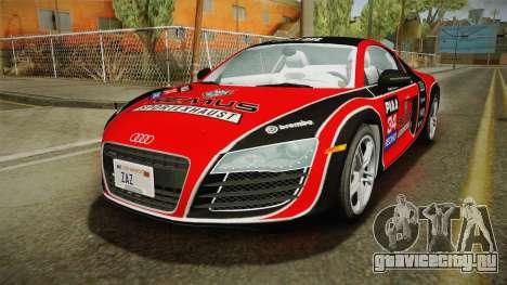 Audi R8 Coupe 4.2 FSI quattro US-Spec v1.0.0 v2 для GTA San Andreas двигатель