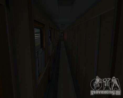 Купейный вагон Донецк-Mосква для GTA San Andreas вид снизу