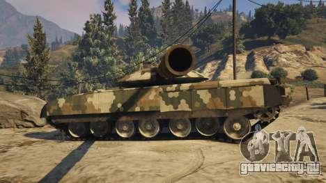 T-100 Varsuk для GTA 5 вид сзади слева