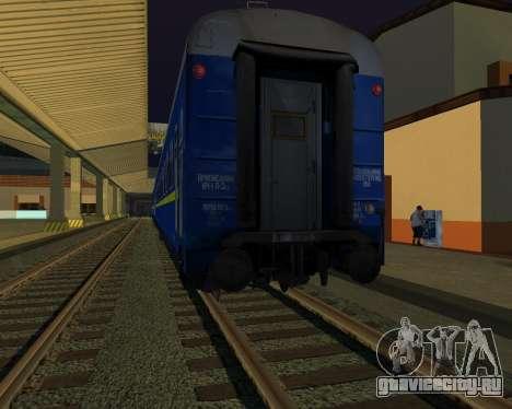 Купейный вагон Украинских Железных дорог для GTA San Andreas вид изнутри
