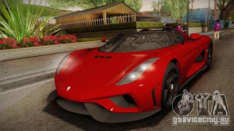 Koenigsegg Regera 2016 для GTA San Andreas