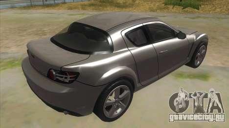 NFS PRO STREET: Mazda RX-8 Tunable для GTA San Andreas вид справа