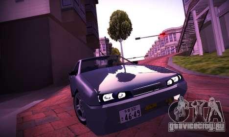 Elegy By DriftRealityTeam для GTA San Andreas
