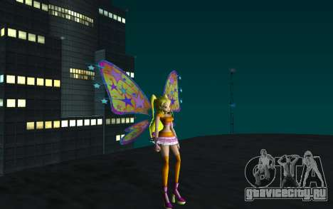 Stella Believix from Winx Club Rockstars для GTA San Andreas