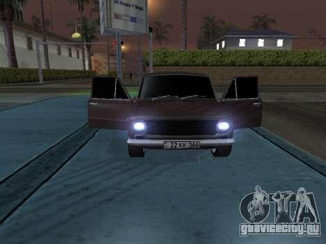 VAZ 2101 Аrmenian для GTA San Andreas вид снизу