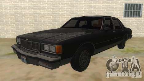 Chevrolet Caprice Brougham 1986 для GTA San Andreas