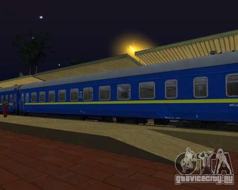 Купейный вагон Украинских Железных дорог для GTA San Andreas вид сзади слева