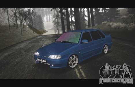 ВАЗ 2115 Синька для GTA San Andreas