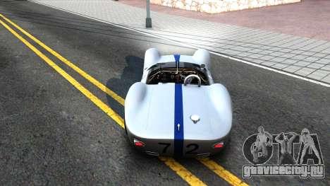 Maserati Tipo 61 для GTA San Andreas вид справа
