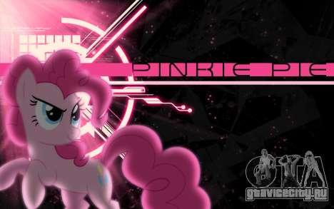 Загрузочные экраны My Little Pony для GTA San Andreas пятый скриншот