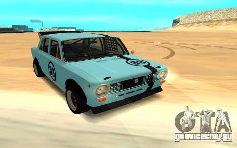 VAZ 2101 Autosport для GTA San Andreas
