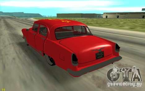 ГАЗ-21 для GTA San Andreas вид сзади слева