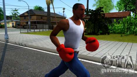 Red Boxing Gloves Team Fortress 2 для GTA San Andreas второй скриншот