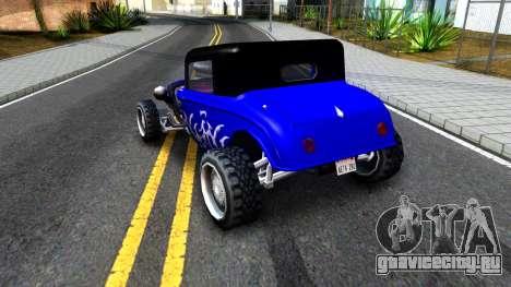 Duke Blue Hotknife Race Car для GTA San Andreas вид справа