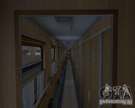 Купейный вагон Украинских Железных дорог для GTA San Andreas вид снизу
