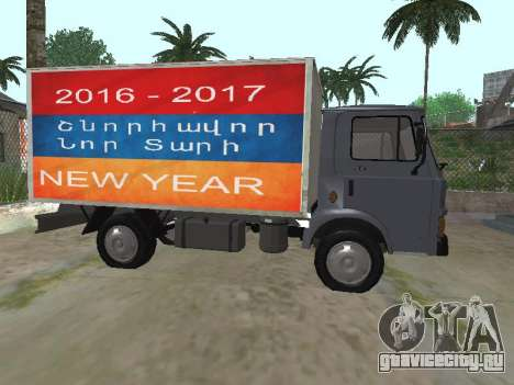 Zastava 640 Armenian для GTA San Andreas