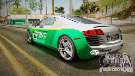Audi R8 Coupe 4.2 FSI quattro US-Spec v1.0.0 v2 для GTA San Andreas вид сверху