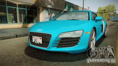 Audi R8 Coupe 4.2 FSI quattro US-Spec v1.0.0 v2 для GTA San Andreas вид сзади слева