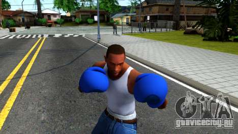 Blue Boxing Gloves Team Fortress 2 для GTA San Andreas третий скриншот