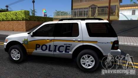 Ford Explorer Slicktop Metro Police 2010 для GTA San Andreas вид слева