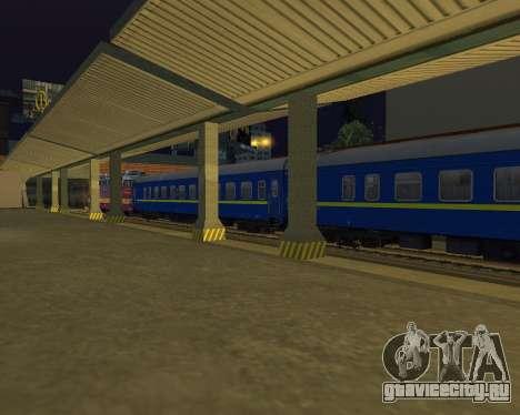 Купейный вагон Украинских Железных дорог для GTA San Andreas вид сзади