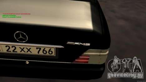 Mercedes-Benz W124 E500 Armenian для GTA San Andreas вид изнутри